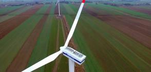 Elektrownia Wiatrowa 8 Pracowni Finansowej